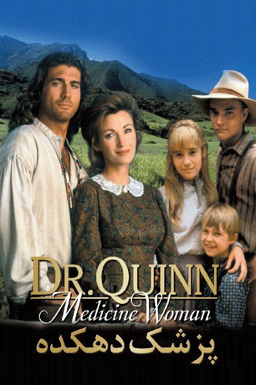 Dr-Quinn-Medicine-Woman