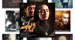1464414241_hafte-aval-khordad-95