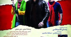 khob-badjelf